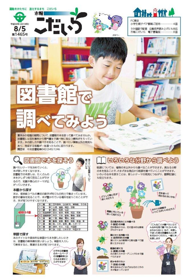 남자아이가 도서관에서 책을 읽고 있는 시보의 표지