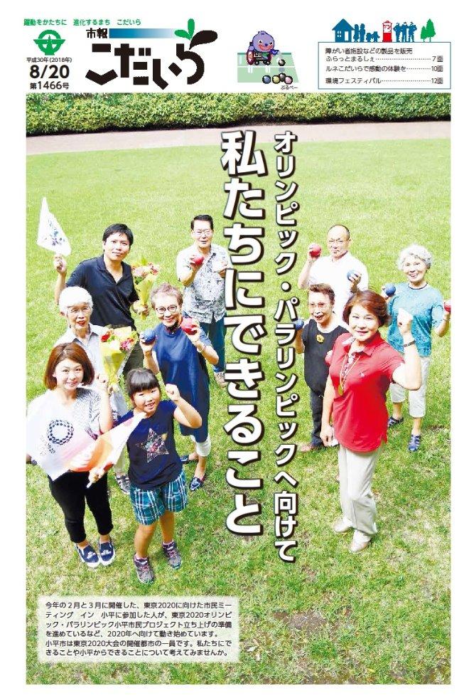 초록의 잔디의 광장에서 10명의 남녀노소가 이쪽을 있어 주고 있는 사진의 시보의 표지