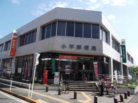 番号 原町田 郵便
